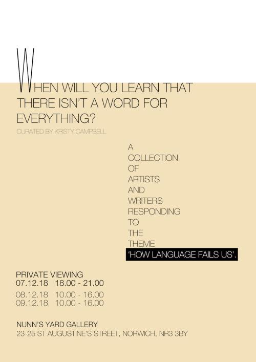 Exhib Poster